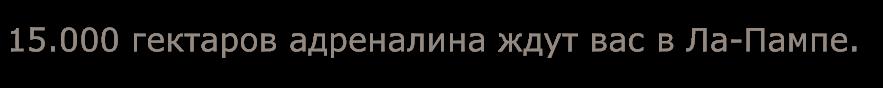 texto-about-ru