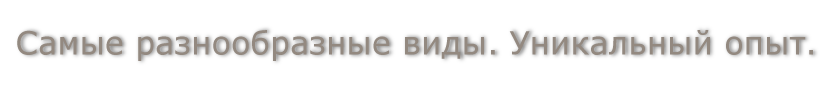 texto-species-ru