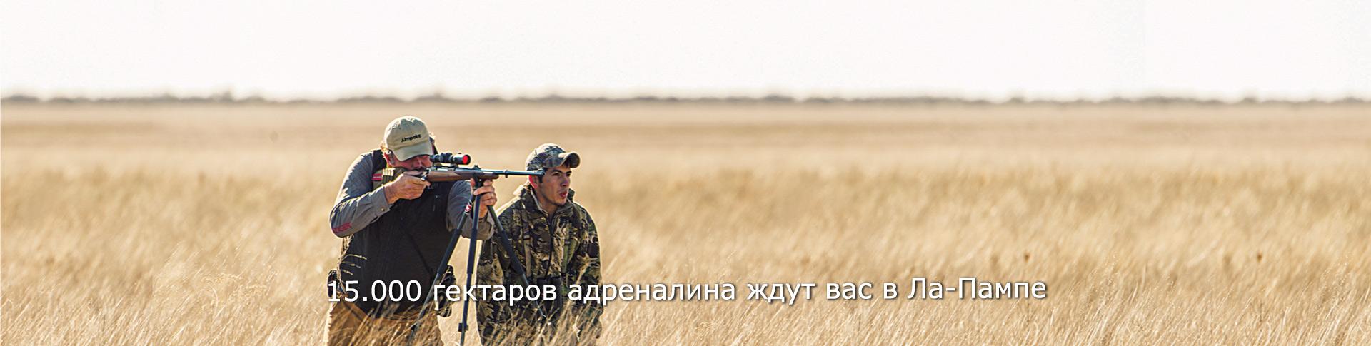 RUS01-2